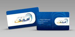 Amgad Card by 2Dstudio