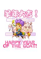 Meh meh year of the goat by smallguydoodle