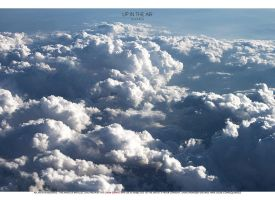 up in the air: clouds by chem-graph