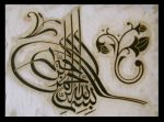 ottoman- sign by timbala