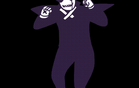 XGaster Dancer animated GIF by JakeiArtwork