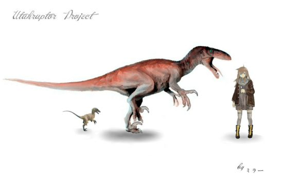 Utahraptor Project by Mirroraptor