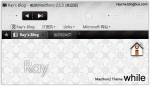 Maxthon2 Theme ---while by rayche