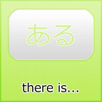 U-Verb: there is... by LearningJapanese