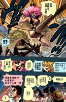 One Piece chap 543 p07 by bladagun
