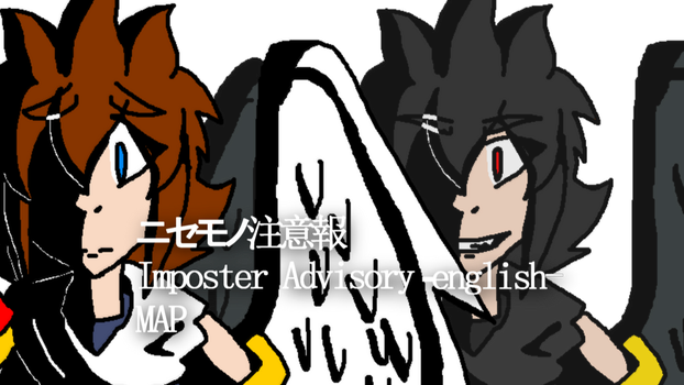 Imposter Advisory (english version) MAP open by Cookiesrock123