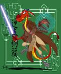 Jedi Mushu by Tom Bancroft by THE-Darcsyde