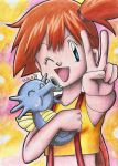 Misty + Horsea by Koza-Kun