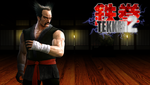 TEKKEN 2 - Heihachi the King of Iron Fist by Hyde209