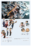 TF2 Stickers available! by BloodyArchimedes