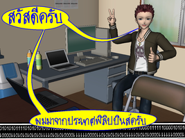 Playing with Thai language text import by takeshimiranda
