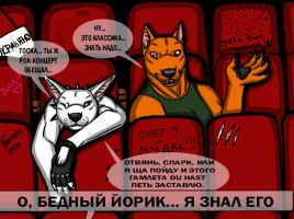 FIashmob2 In theatre by BullTerrierKa