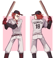 SHSL Baseball Player by Sein0