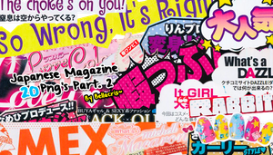 Japanese Magazine Vol. 2 by Bellacrix