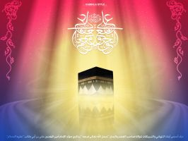Ali's birth PBUH by Mustafa-H