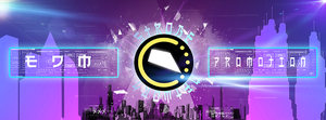Strobe Network EDM Promotion facebook timeline pic by WilliamBate