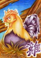 Chinese Zodiac - Rooster by mmishee