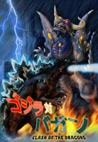 Godzilla vs Bagan by Fourgreen
