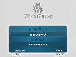WordPress Arabic sign in page by Shahwanoo