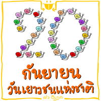 Thailand National Youth Day 20 September by sw-eden