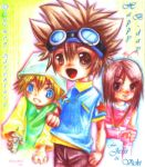 Digimon Adventure by catzzzrule