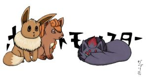 floofy foxes-pokemon by Wintaria