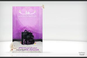 ADVERTISING POSTER DESIGNS by HaithamYussef