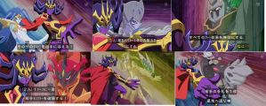Nasch with the other emperors in sync screenshots by mangafa20