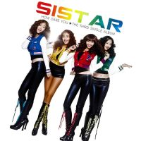 SISTAR - How Dare You Cover by 0o-Lost-o0