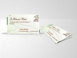 Business Card 1 by acmmech