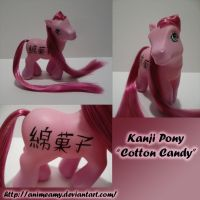 Kanji Pony Cotton Candy by AnimeAmy