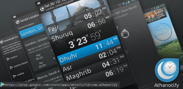 Athanotify islamic prayer time [ android app] by aglash