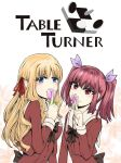 Table Turner Digital Book by Yuriwhale