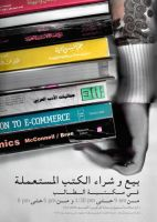 USED BOOKS  -  POSTER by il6amo7a-Q8