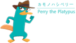 Perry the Platypus by MollyKetty