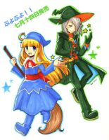 Puyo 20th by cafe-delight