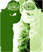 Islam design by Resan1