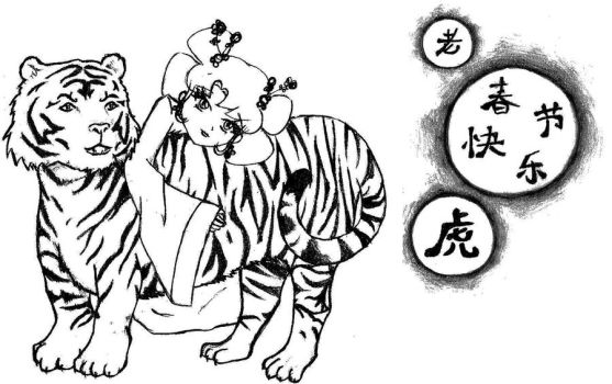 YEAR OF THE TIGER by 686Sony686