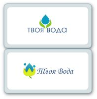 'Your Water' logo by nesto