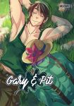Gary and Pit Cover by Jasdavi