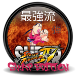 Super Street Fighter IV Swap Edition 02 by jfv00