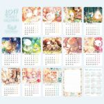2017 Pocket Calenders available on Etsy by Foyaland