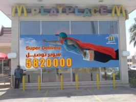 Mcdonald's Delivery Sign by SpanishEyzzz