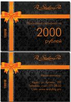 Gift certificate by MpaKyC