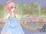 Queen Lacus by Wolfcry17