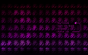Uboa Yume Nikki Wallpaper by SystemicHysteria