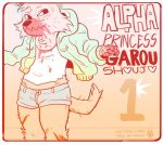 alpha princess garou shoujo by strayheadache