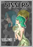 Sinners volume 1 cover page by S2En-JayS2