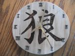 Woodburned Clock by Mjfsuperstar92