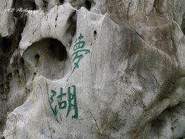 China rock by Godessia